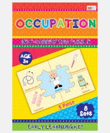 Art Factory Occupation Foam Puzzle - 8 Sets