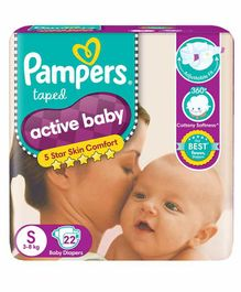 Pampers Active Baby Diapers Small - 22 Pieces