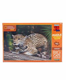 Prime3D Jaguar Jigsaw Puzzle - 100 Pieces
