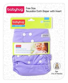 Babyhug Reusable Cloth Diaper With One Insert - Purple