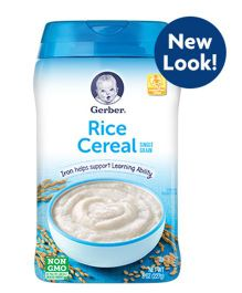 Gerber Rice Cereal - 227 gm