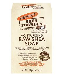 Palmer's Raw Shea Soap - 100 gm