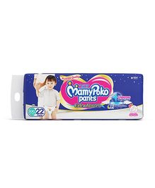 XX Large (XXL) & XXX Large (XXXL) Baby Diapers Online - Buy at