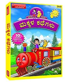 Infobells - Kannada Stories For Kids DVD