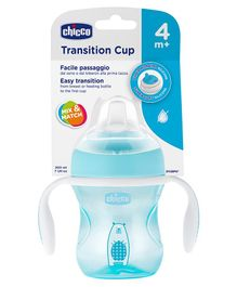 Chicco Transition Cup With Soft Silicone Spout Bear Print Blue - 200 ml