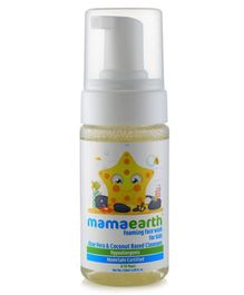 mamaearth Foaming Face Wash With Aloe Vera & Coconut Based Cleansers - 120 ml