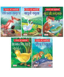 Tales From Panchtantra Combo 5 Pack Of 5 - Hindi