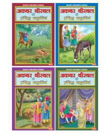 Akbar & Birbal Story Book Combo - Hindi