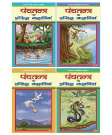 Panchatantra Story Books Set of 4 - Hindi