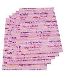 B Vishal  Happy Birthday Print Gift Wrapper Pack Of 5 (Color May Vary)
