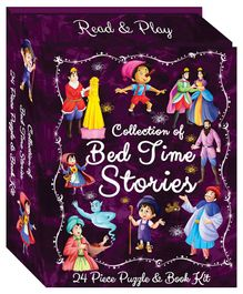 Art Factory Bedtime Stories Purple - Pack of 24 Pieces