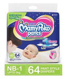 MamyPoko Pant Style Diapers New Born - 64 Pieces