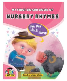 My First Board Book Nursery Book - English