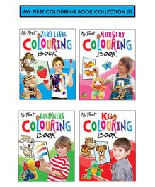 My First Colouring Book Collection of 4 - English