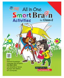 All In One Smart Brain Activities Book for Class 2 - English