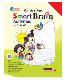 All In One Smart Brain Activities Book for Class 1 - English