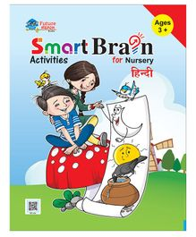 Smart Brain Activities For Nursery - Hindi