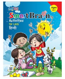 Smart Brain Activities For LKG - Hindi