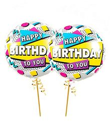 Amfin Foil Birthday Balloons Pack of 2 - Multicolour