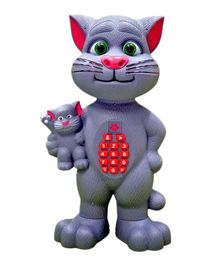 Toyshine Battery Operated Talking Tom Mimicry Toy - Grey