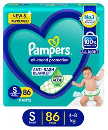 Pampers Pant Style Diapers Small - 86 Pieces