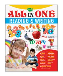 All In One Paperback Read & Write Book - English