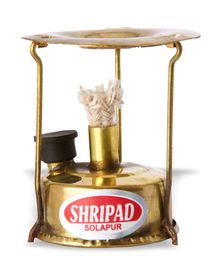 Shripad Steel Home Antique Brass Stove - Gold