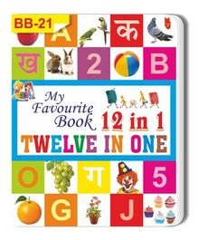 12 In 1 Reading Book - English