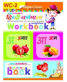 Wipe & Clean Hindi Varnmala Workbook - Hindi