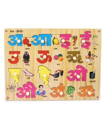 Kinder Creative Wooden Swar Hindi With Knobs Puzzle - Multicolor