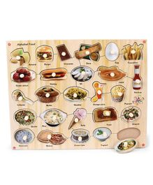 Kinder Creative Wooden Alphabet Food With Knobs Puzzle - Multicolor
