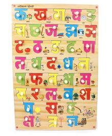 Kinder Creative Wooden Varnamala Hindi With Knobs Puzzle - Multicolor