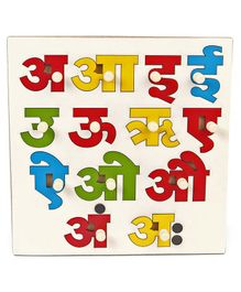 Kinder Creative Wooden Hindi Vowel Painted With Knobs Puzzle - Multicolor