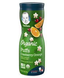 Gerber Organic Cranberry Puffs - 47 gm