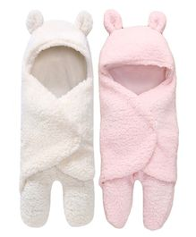 My Newborn Double Layer Hooded Swaddle Wrapper Pack of 2 - Pink & White