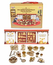 Desi Toys Premium Brass Pretend Play Kitchen Set - 22 Pieces