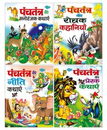 Panchatantra Story Book Pack of 4 - Hindi