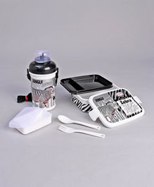 Jewel Lunch Box & Water Bottle Set Zebra Print - Black & White