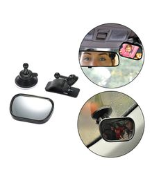 Safe-O-Kid- Baby Safety Small Rear View Mirror - Black
