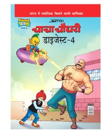 Chacha Chaudhary Digest Book Part 4 - English