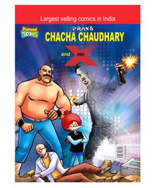 Chacha Chaudhary & Mr. X Comic Book - English