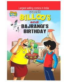 Billoo & Bajrangi's Birthday Comic Book - English