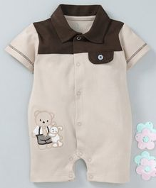 Baby GO Half Sleeves Romper Teddy Bear Patch - Beige