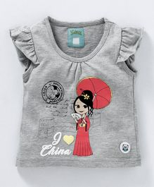Solittle I Love China Printed Short Sleeves Tee - Grey