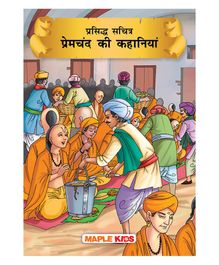 Premchand Tales Story Book - Hindi