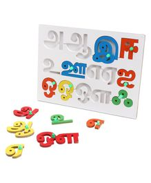 Little Genius Wooden Tamil Vowels Knob & Peg Puzzle - Multicolour
