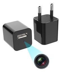 IFITech 1080P Hidden Compact Camera Cum Charger - Black