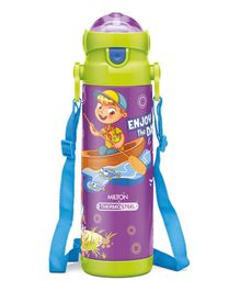 Milton Kidzy 650 Thermosteel Water Sipper Bottle Purple - 550 ml