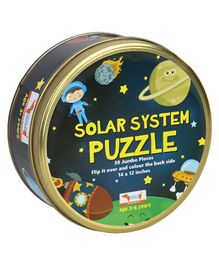 CocoMoco Kids Solar System Colouring Puzzle - 30 Pieces