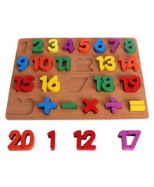 Hrijoy Wooden Math Block Puzzle - Multicolor